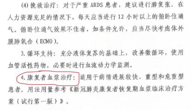 韩国6名患者确诊前献过血,血液会传播新冠病毒吗?