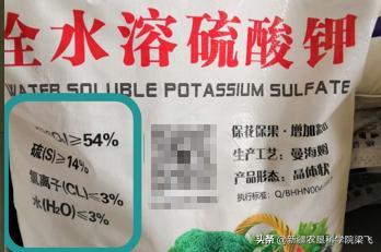如何选好棉花等作物的滴灌肥料及肥料选择注意事项