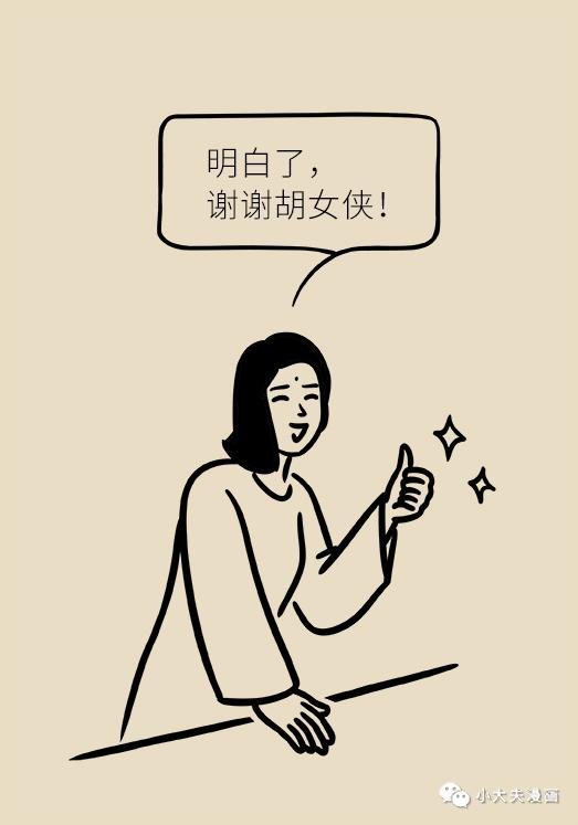 20191219140400_00fcb9.jpg